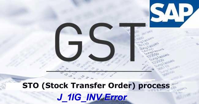 Transaction code J_1IG_INV Error for STO in SAP GST