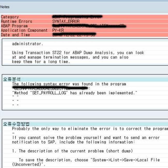 method  u2018set payroll log u2019 has already been implemented